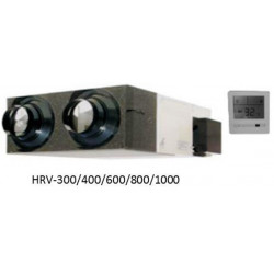 Recuperator de caldura Nobus HRV-300, Debit de aer 300 mc/h