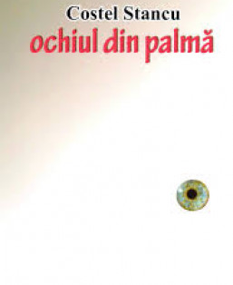 Ochiul din palmă
