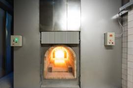 Crematorii Umane