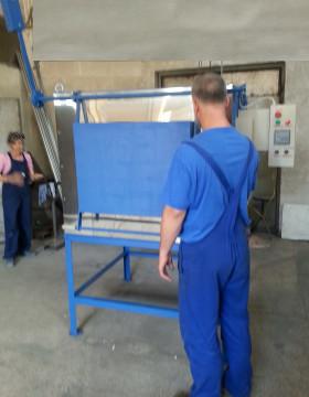 Cuptor  industrial tratamente L600X750X500