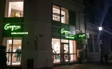 Gregory's a deschis de curând o nouă locație în Centrul Vechi