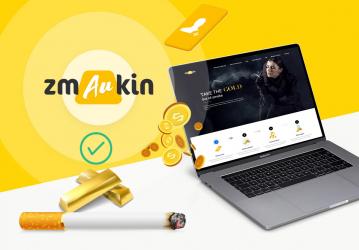 Zmaukin - Landing Page prezentare aplicatie Mobile