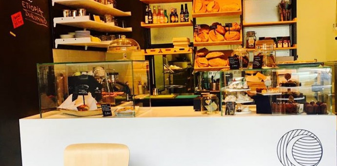 Crocant Kitchen & Bakery