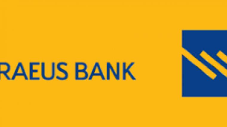Calculator credit nevoi personale piraeus bank